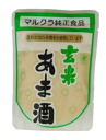 Be rice Amazake and organic rice use 250 g