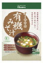 ●52.5 g of organic miso soup (entering three meals) of オーサワ