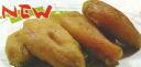 Dried sweet potato sweet potato (made in Tanegashima) * frozen ★