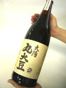 Sun Circle soy natural soy sauce (1.8 L) * special soybeans and domestic wheat use natural brewing