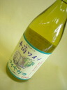 Izutsu wine (white) 720 ml * non-additive wine ( sweet ).