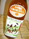 Genuine Mirin organic authentic Mikawa Mirin 500 ml * ultimate material and traditional manufacturing methods