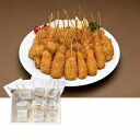 ★ wound Ken company osechi skewer fried variety set 10 × 3 bottles each * products direct from manufacturer