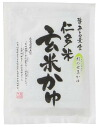 ■ムソー New Year dishes) Nita U.S. unpolished rice rice porridge, 253 g of seven herbs