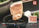 ★ wound Takeshi's Japanese pig blast lid Shabu Shabu set * manufacturer products direct from