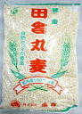 ■ constant food ) health rural 丸麦 850 g (made in Japan)