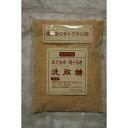 Tanegashima from pickling bi-sugar 450 g x 5 pieces set * capacity and prices have been changed. (HZ)