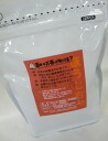 Kasuga teas: houjicha]: Ramen rice ★ economy 150 g * traditional natural farming and pesticides free tea