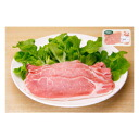 Pork ( Shonan southern sauteed pure ) in Yorkshire with thin sliced 150 g