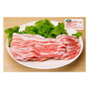 Pork sauteed ( Shonan South pure ) in Yorkshire rose thin sliced 150 g