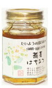 Pure and domestic 100% old honey ( Soba ) 170 g * in the bee's own made!