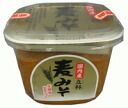 ● 750 g of domestic Tateshina barley miso