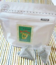 Kasuga tea [shaggy] (2 g x 25 bags/pkg) * traditional natural farming and pesticides free tea