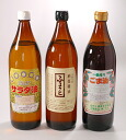 Three たいようの edible oil sets (in the one where is 825 ml of sesame oil )※ treasuring (boxes-free 900 ml of なたね salad oil 900 ml of seed oil a 150 yen discount!))