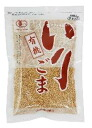 Be organic roasted sesame seeds (white) 80 g