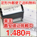 Original design OK stamp of pom poms address stamp stamp stamp pad required! Address mark (セルフイン King stamps) ink colors: black vertical & horizontal create ( invoice or letter and hot weather in the sympathy card! )