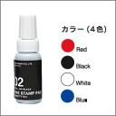 PINE STAMP PAD for ink-drying pigment 30 cc black, red, blue, white