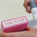 Whatever you name name size L stamp: 60 x 15 mm refill inks and solvents with