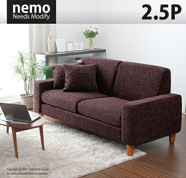 NEMO2.5P