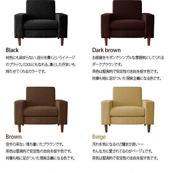 blask.darkbrown,brown,beige