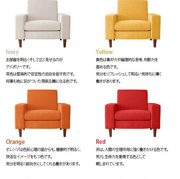 ivory,yellow,orange,red