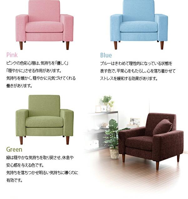 pink,blue,green