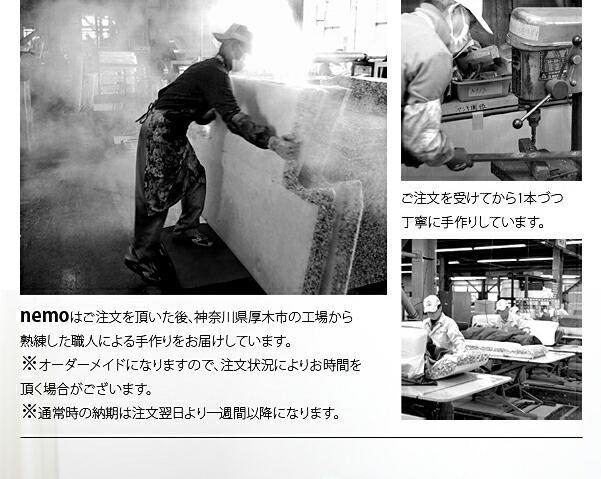 安心の日本製