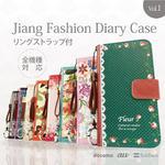 jiangファッションダイアリーケース