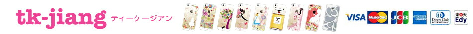 TK-JIANG:iPhoneなどオリジナルスマートフォンケースの通販
