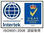 ISO9001を取得しました