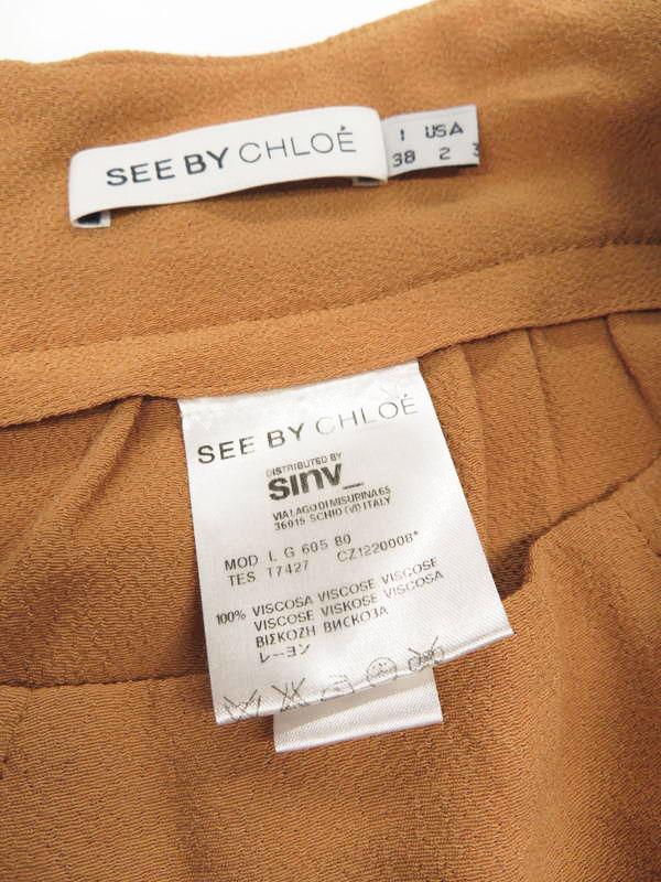 【SEE BY CHLOE】【ボトムス】シーバイクロエ『レーヨンスカート size38』レディース 1週間保証【中古】
