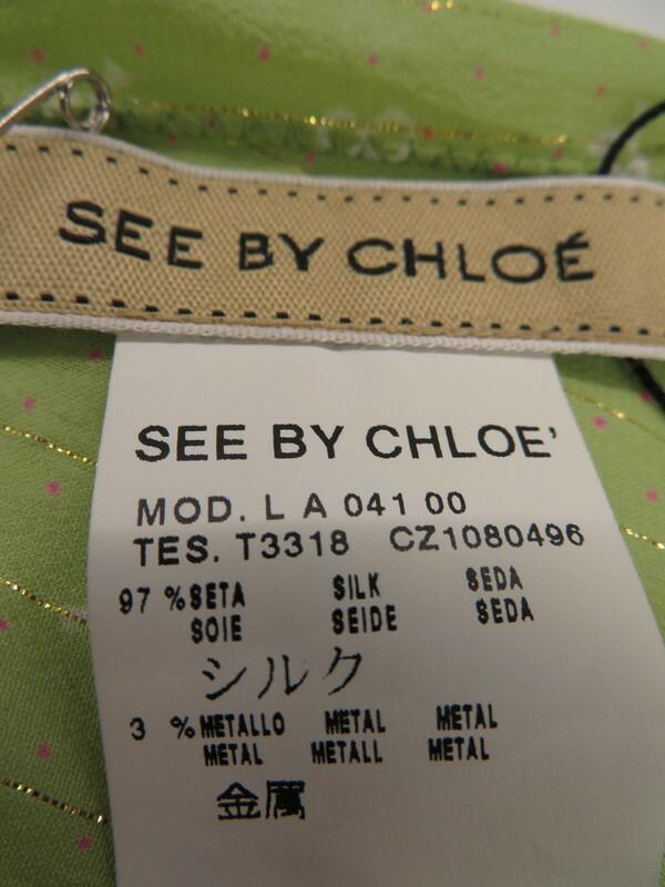 【SEE BY CHLOE】シーバイクロエ『ロングスカーフ』レディース ストール 1週間保証【中古】