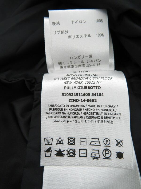 【MONCLER】【アウター】モンクレール『PULLY ナイロンジャケット size1』レディース 1週間保証【中古】