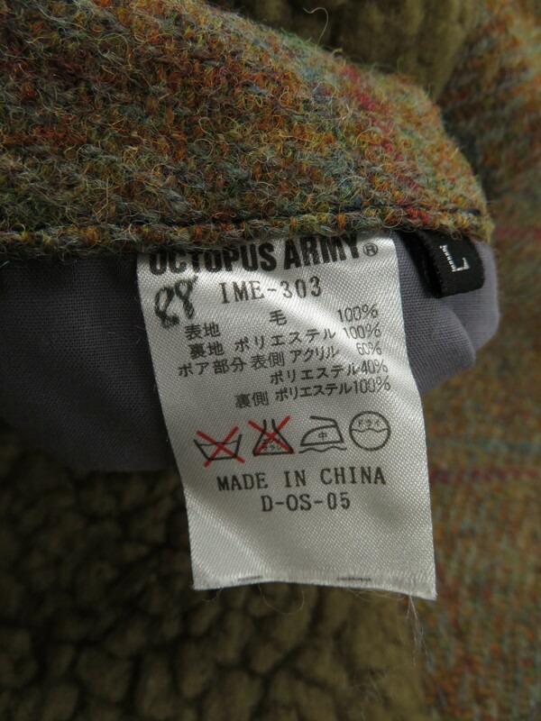 【HARRIS TWEED】【アウター】ハリスツイード『ウールコート sizeL』メンズ 1週間保証【中古】