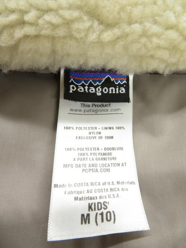 【PATAGONIA】【アウター】【キッズ】パタゴニア『ボアべスト sizeM(10)』メンズ ベスト 1週間保証【中古】