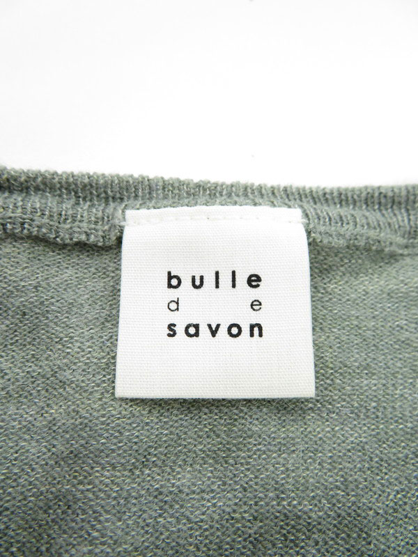 【bulle de savon】【トップス】ビュルデサボン『七分袖カーディガン sizeF』レディース 1週間保証【中古】