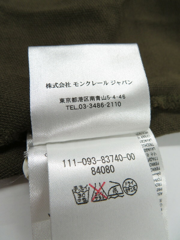 【MONCLER】【トップス】モンクレール『半袖ポロシャツ sizeXS』レディース 1週間保証【中古】