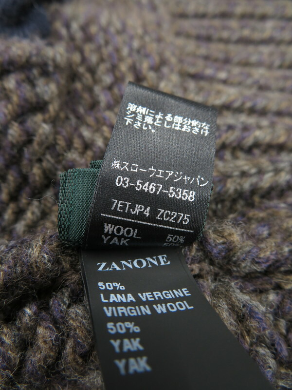 【ZANONE】【アウター】ザノーネ『ニットジャケット size46』メンズ 1週間保証【中古】