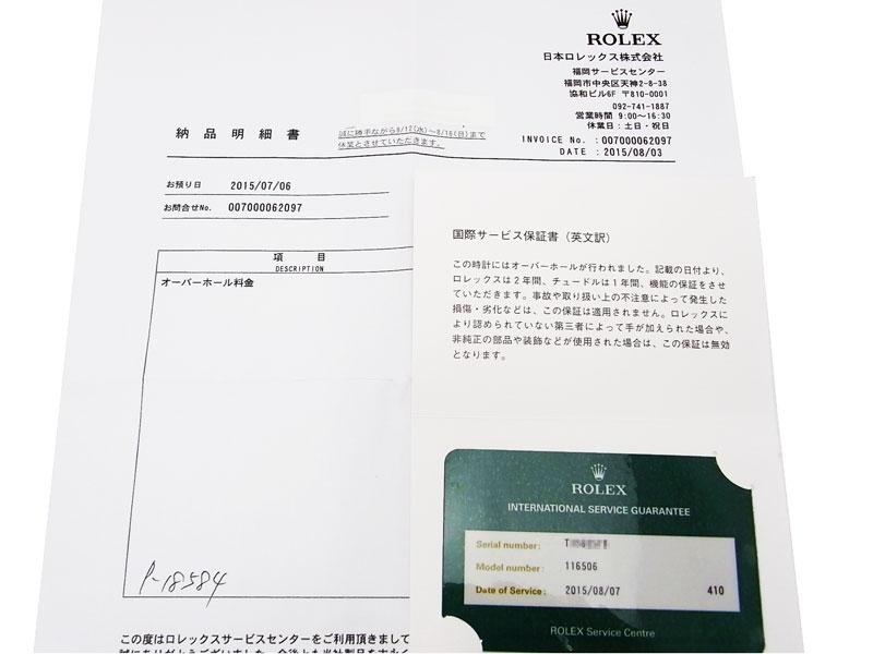 【ROLEX】【'13年購入】【日ロレOH済】【アイスブルー】ロレックス『コスモグラフデイトナ』116506 ランダム番 メンズ 自動巻き 12ヶ月保証【中古】