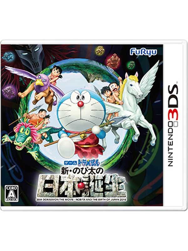 フリュー『ドラえもん 新・のび太の日本誕生』CTR-P-BNNJ 原始生活アドベンチャー 3DSゲームソフト【新品】