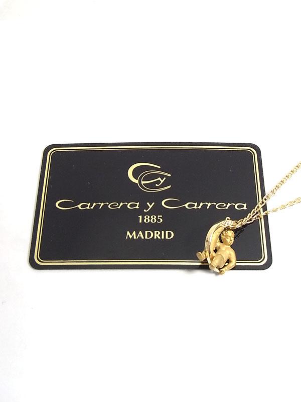 【Carrera y Carrera】【仕上済】カレライカレラ『K18YGネックレス ダイヤモンド 三日月に乗る天使モチーフ』1週間保証【中古】