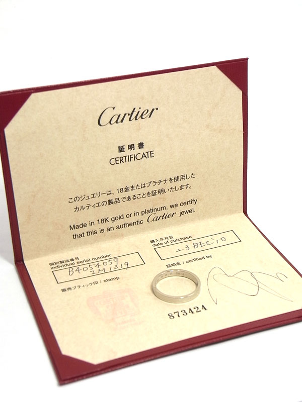 【Cartier】【仕上済】カルティエ『エングレーブド リング』19号 1週間保証【中古】