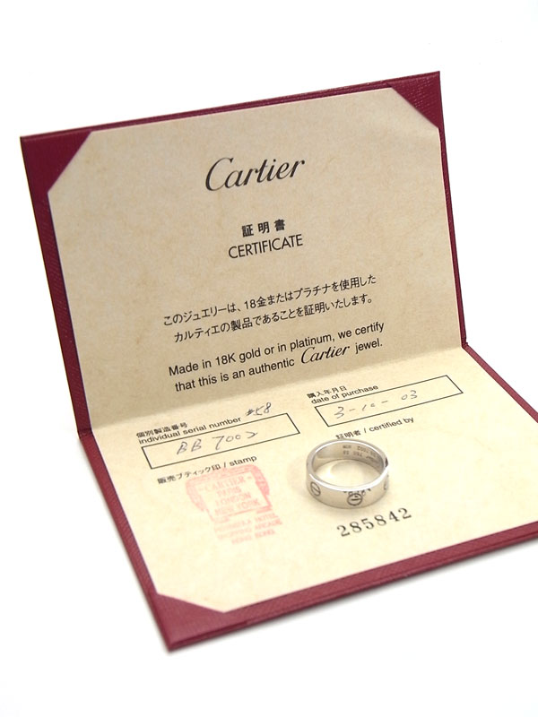 【Cartier】カルティエ『ラブリング』18号 1週間保証【中古】