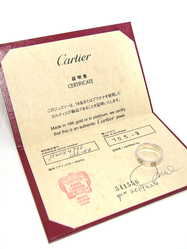 【Cartier】【仕上済】カルティエ『ラブリング』16号 1週間保証【中古】