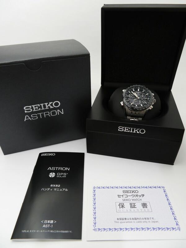 【SEIKO】セイコー『アストロン』SBXB003 メンズ ソーラーGPS 3ヶ月保証【中古】