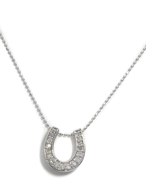 【馬蹄】セレクトジュエリー『K18WGネックレス ダイヤモンド0.20ct ホースシューモチーフ』1週間保証【中古】