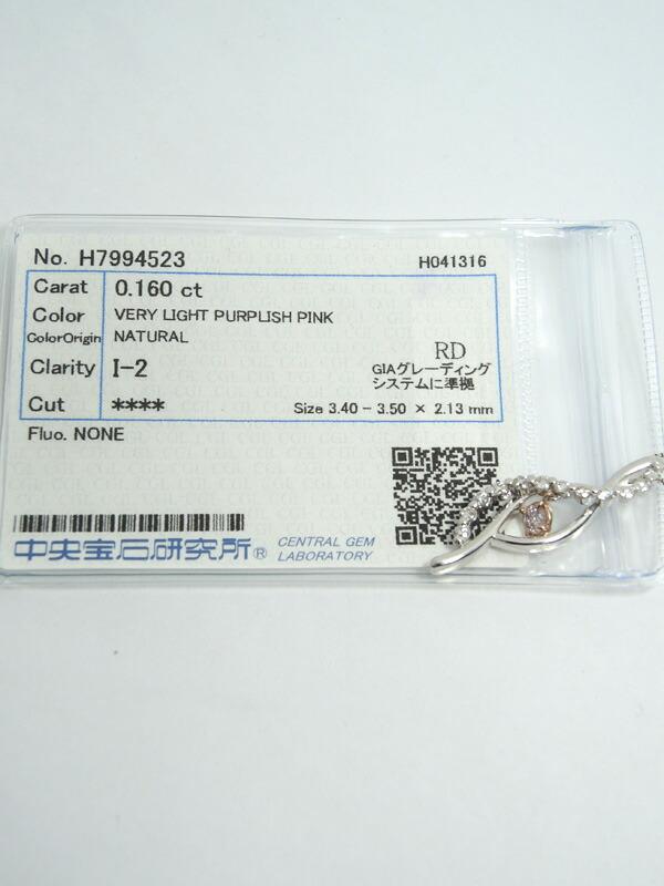 【ソーティング】セレクトジュエリー『K18WG/K18PGネックレス ダイヤモンド0.160ct/VLPP/I-2 0.37ct』1週間保証【中古】