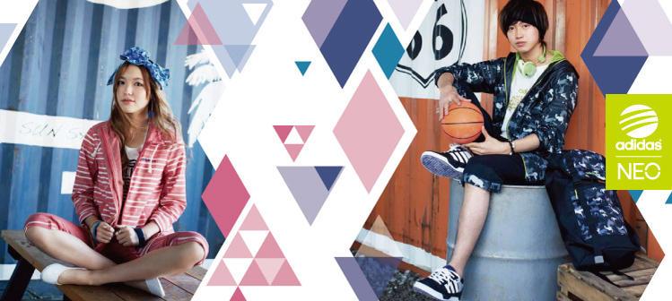 Basket Adidas Neo Hoop