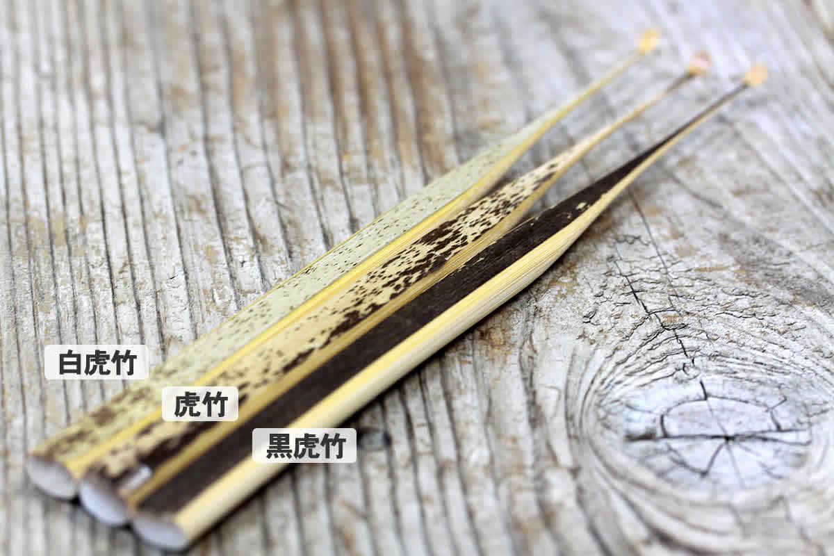 滑らか、すべすべの竹表皮の秘密