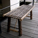 It is also perfect for front seats! Stylish bamboo Japanese-style benches Tiger 竹縁 units (folding type) elementary